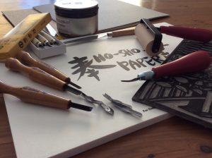 Linocut Materials